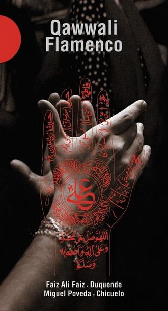Sam soufi…