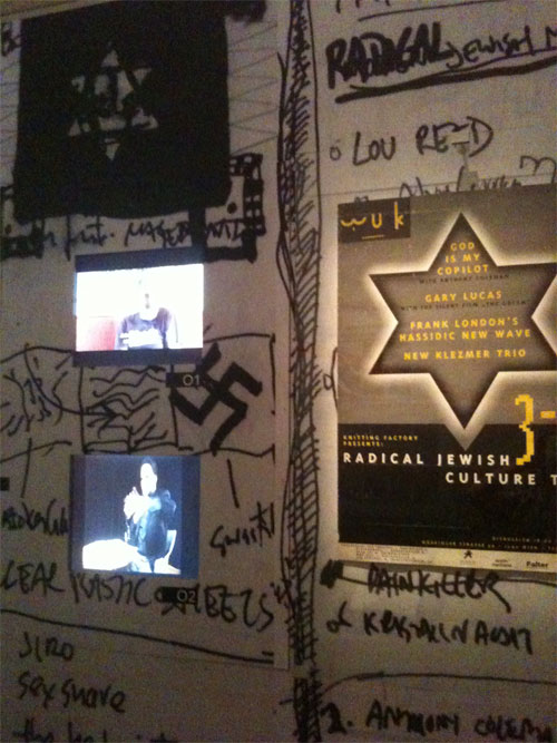 Le premier festival Radical Jewish Music dans le cadre du Munich Art Project en 1992, une section de l'exposition Radical Jewish Culture au MAHJ, Paris, 2010